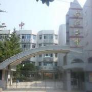 内江第二中学