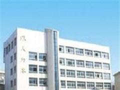 贵阳第十七中学