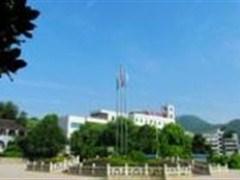 铜仁市第二中学