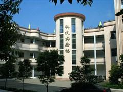 仁怀市第一中学