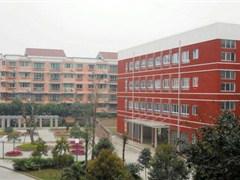 四川省安县中学校