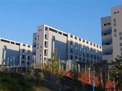 四川省米易中学校