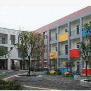 简阳特殊教育学校