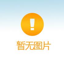 贵州安大航空锻造有限责任公司子弟学校