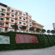 宣汉双河中学