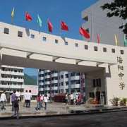 通江涪阳中学