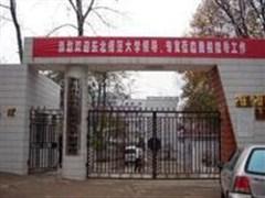 贵阳市乌当区新天九年制学校