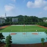 乐山第二中学