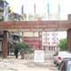 四川省自贡市第二十三中学