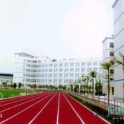 乐山外国语学校
