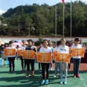 兴文民族中学