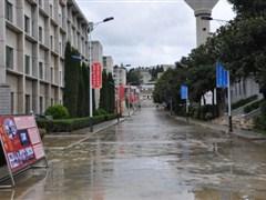 毕节地区民族中学