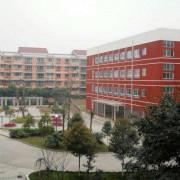 四川安县中学