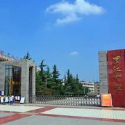 四川罗江中学