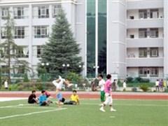 盘县第一中学