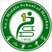 四川眉山第一中学