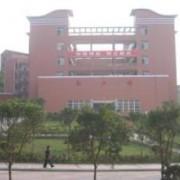四川省达县第三中学