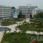 四川省仪陇县第二中学