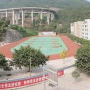 南江上两中学