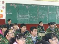 四川省绵阳八一中学