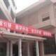四川省纳溪中学校