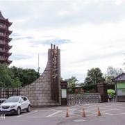 隆昌县第二中学