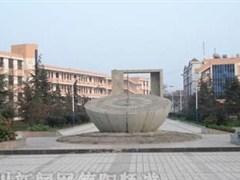 四川省罗江中学校