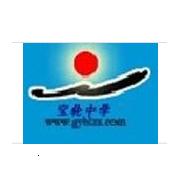 广元宝轮中学