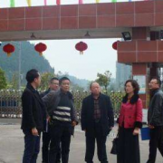 遂宁中区磨溪镇中学