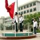 四川省自贡市沿滩中学