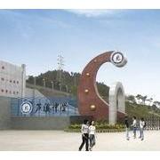 三台芦溪中学