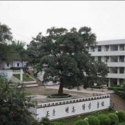 宜宾蕨溪中学