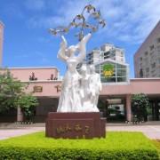 广元朝天中学