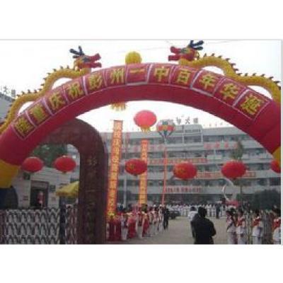 四川省彭州市第一中学